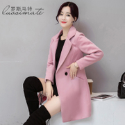 2016 new winter Korean girls long wool tweed coat size thickened slim slim student woolen coat