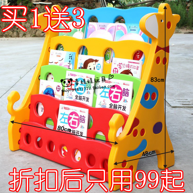 Children in household plastic nursery shelves the shelves the bookcase cabinet storage rack for blow molding of toys toy chest