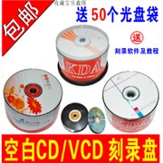 CD VCD MP3 KDA CD CD CD blank disc CD CD-R car CD CD package mail