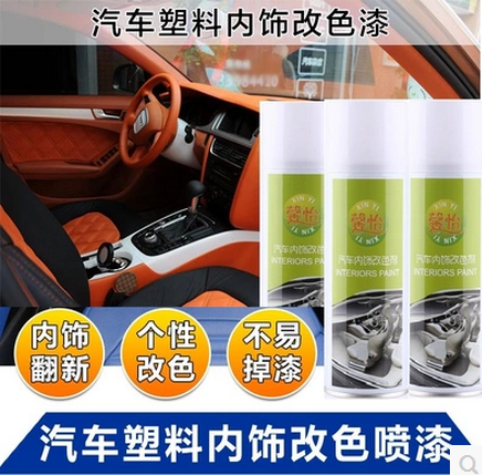 Xin Yi automotive interior repair fluid interior colour-interior refurbishment special plastic paint scratch repair varnish
