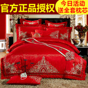 New wedding four piece Red Cotton Satin Embroidery European wedding room 1.8m set of more than and 60 pieces of bedding