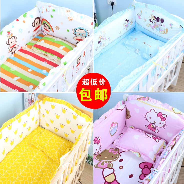 The baby bed around the baby bedding set children bed around the baby bedding cotton washable 456 piece