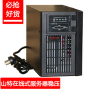 Santak UPS uninterruptible power supply 1KVA/800W online computer UPS power regulator C1K server delay
