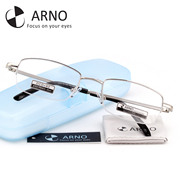 ARNO glasses for men and women men resin ultra light fashion portable presbyopic hyperopia presbyopic glasses elegant