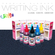 Another goat ink for EPSON R330 R270 R290 T50 1390, compatible ink