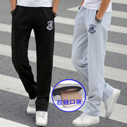 Spring and summer sports pants men's casual pants long healing Korean loose straight thin youth sweat pants
