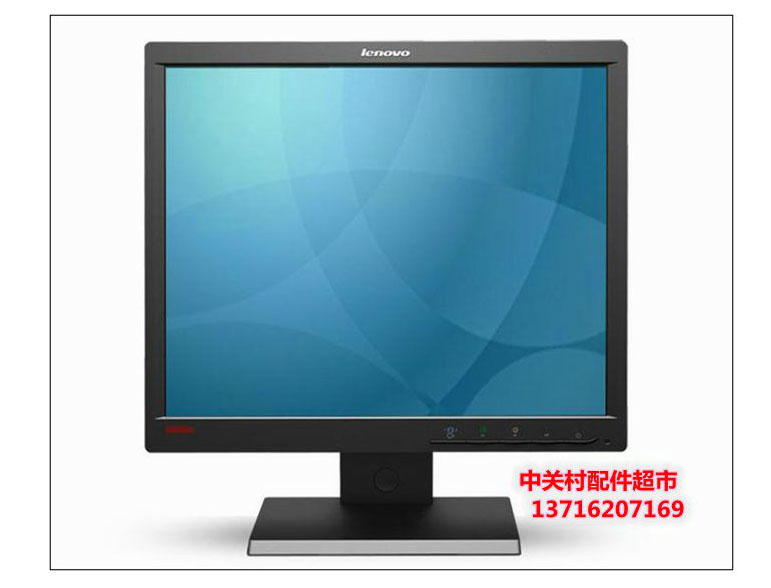 Package mail new lenovo 17-inch is LCD screen Lenovo L1710A L1710D L174