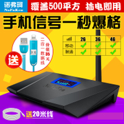 Mobile phone signal booster amplifier receiver enhanced network expansion Mobile Unicom 4G triple family home