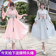 2017, the new national style, women's clothing, daily improvement, Hanfu, ancient collar, double big pendulum Han element dress