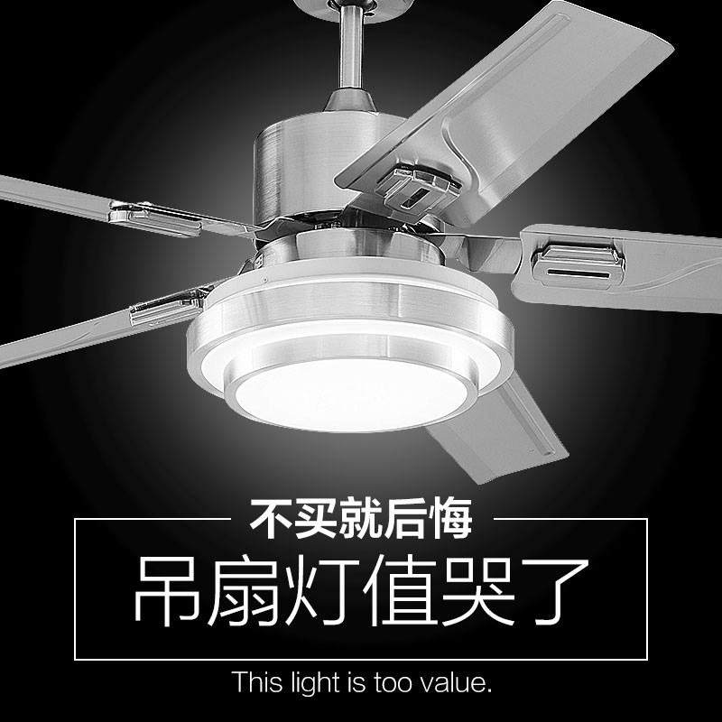 42 inch LED leaf ceiling fan lamp European antique fan lamp dining room decorated with such a study