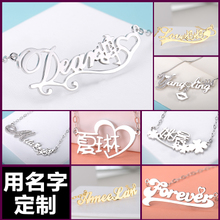 Custom name sterling silver necklace male and female lovers DIY letters clavicle chain custom lettering Valentine's Day gift pendant