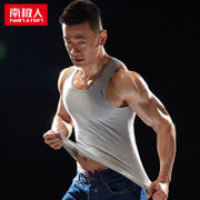 Nanjiren white cotton undershirt Vest Mens fitness hurdle slim version tide movement - vest in summer