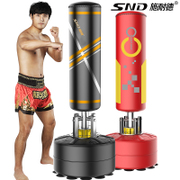 Schneider home adult Sanda boxing sandbag vertical hanging type tumbler children fitness equipment training.