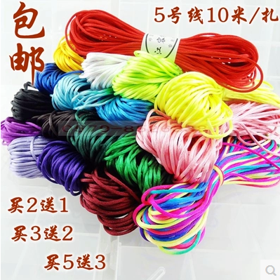 No. 6, No. 7, No. 5, China's wire rod and wire braided rope DIY manual material batch ten m per bundle