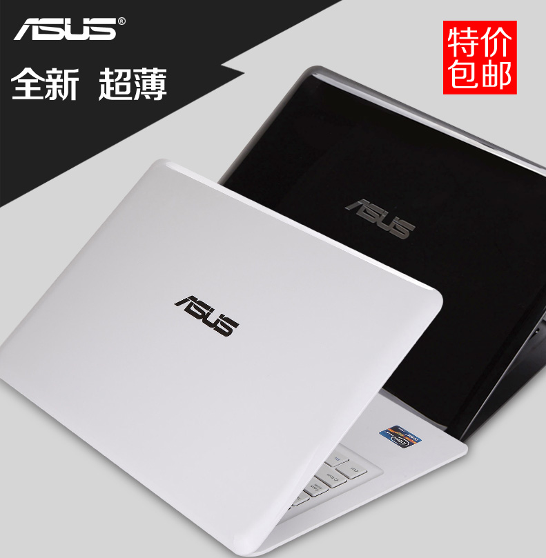 Stage 14-inch quad-core Asus/ASUS laptop notebook Super game super thin blade laptop