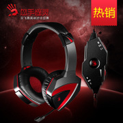 Ghost blood ghost G501 Jedi survival kills 7.1 game headset headset adjustable breath sound footsteps