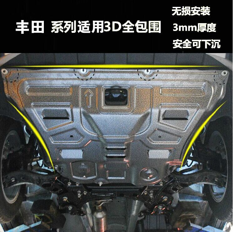 For Toyota camry corolla highlander RAV4 reiz flower crown LeiLingWei chi engine under guard