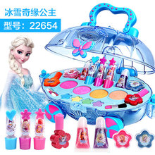 The little girl Makeup Kit children cosmetics Set Princess Princess make-up toy non-toxic birthday.