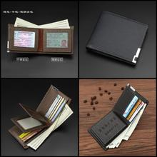 With driving license can put men's wallet to take the driver's license wallet one package short soft leather male clip