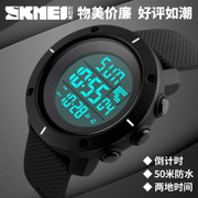 When men large dial digital electronic watch waterproof watch personality fashion boys outdoor sports