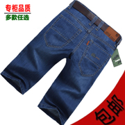 Male thin summer denim shorts pants five straight slim breeches male youth leisure pants seven code points