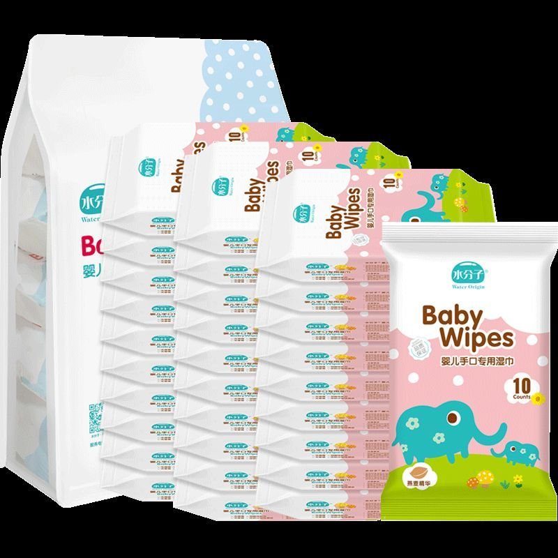 Premium water molecules, baby hand wipes, 10 smoked 30 packs, baby special thickening tissue paper, portable
