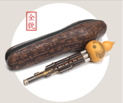 The C-tone of the gourd silk, B-Tone, the beginner-type C-tone-drop B-tone (horse brand gourd silk Instrument store