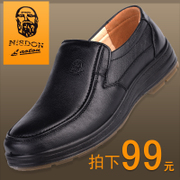 Dichotomanthes end dad in the elderly middle-aged male shoe soft bottom round leather casual shoes leather soft spring