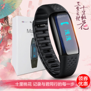 Happy heart smart Bracelet sports men Mambo pedometer step counter running watch millet 2 adult female apple