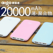 Patriot charging, 20000m Ma, polymer ultra-thin, portable mobile power, smart Apple mobile phone general purpose