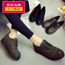 In the spring of 2017 Korean higher shoes platform shoes, casual shoes retro shoes' wind