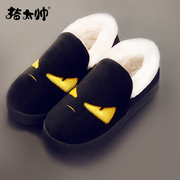 A couple of winter cotton slippers bag with large base in Home Furnishing indoor warm non slip slippers male winter month