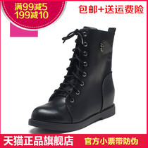 2016 winter Daphne flagship store new ankle boots flat bottom increased in tie-back Martin boots shoes 1015607181