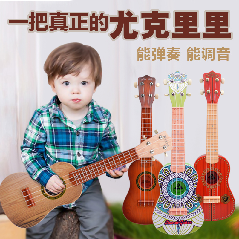 A small guitar student entry rose 21 inch children Ukraine ukulele