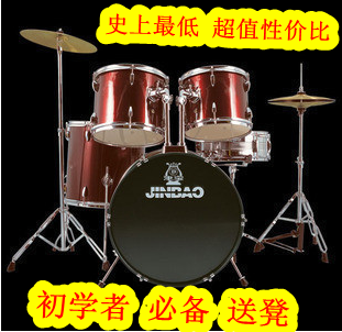 New quality goods stores jin bao JBP0976 drums drum kit/send original drum stool / 5 2 tablets