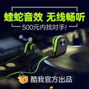 Cool K1 4.1 Bluetooth headset wireless music headset earbud in-ear sports ear general cool dog ears