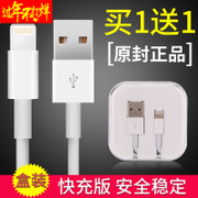 Original genuine iPhone6 data line 6S Apple 5 5S mobile phone extension ipad4 charger line 7Plus
