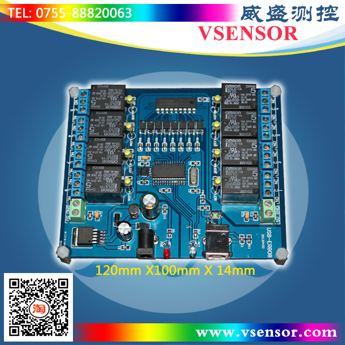 cheap Purchase china agnet USB interface 8-channel relay module Dual