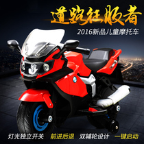 XJD children electric motorcycle can take a large four-wheeled baby toy car baby motorcycle