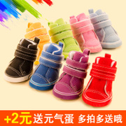 Rainbow shoes dog shoes spring Teddy dog shoes shoes spring pet Bichon Pomeranian anti-skid breathable foot cover