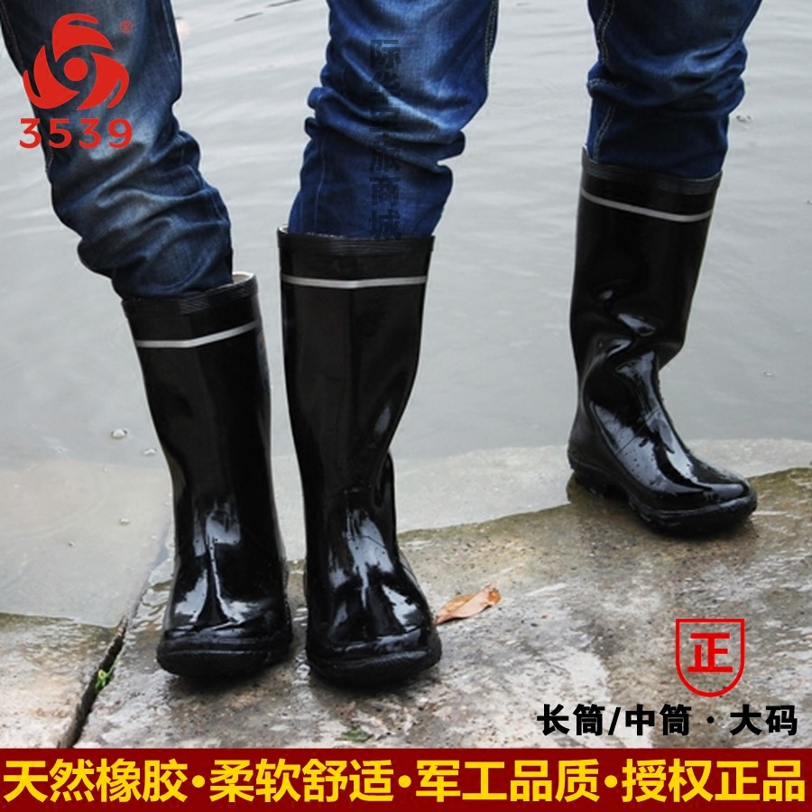 Authentic tube rubber boots boots 46 code reflective water shoes waterproof boots men shoes industrial boots