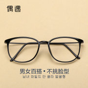Korean retro flat mirror with myopia glasses frame glasses female Mens Full Frame TR90 frame tide ultra light eyes