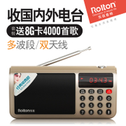 Rolton/ Le Ting T50 full band radio old man charging mini mini audio card portable speaker