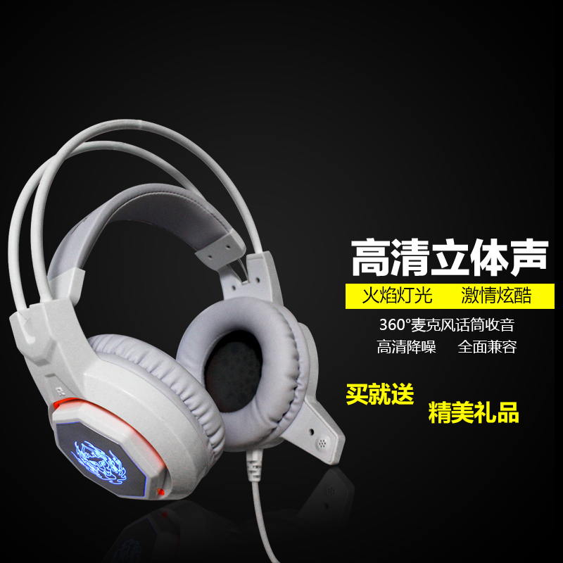 Think bot headset microphone head-wearing light-emitting game Video music headset usb3.5mm Authentic anti-counterfeiting