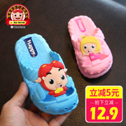 Children's slippers summer men and women in the bathroom with a bath in the home children's cool slippers slippers