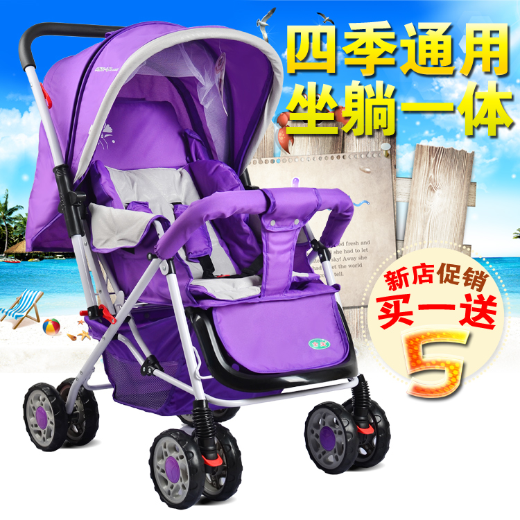 Stroller light folding portable baby cart can sit lie suspension round children ultralight four seasons general
