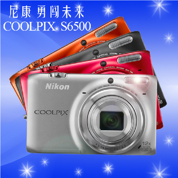 WIFI version small Nikon/Nikon COOLPIX S6500 12 times longer focal length SLR digital camera