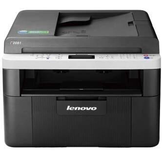 Lenovo laser printer M2051 (three in one function), M1840, M7105 upgrade