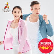 A couple of sunscreen clothing men and women skin clothing sunscreen breathable outdoor ultra-thin coat sleeves skin coat