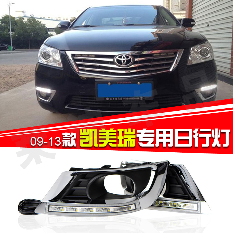 6 6 generations camry 13 to a classic line 9 10 11 day light LED daytime running lights